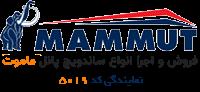mammut-group-logo1-1-1