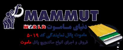 logo-mammut-group